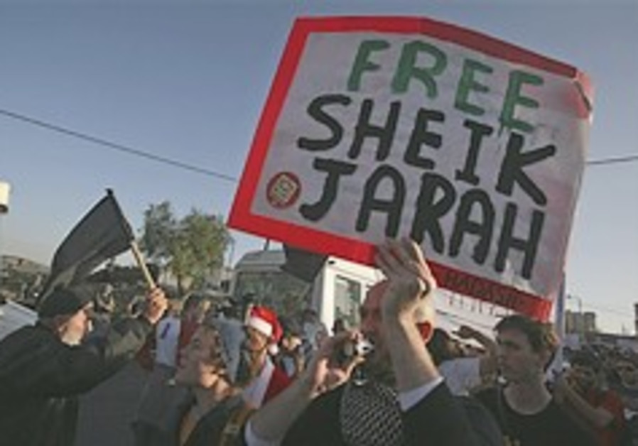 sheikh jarrah protest left wing 248 88