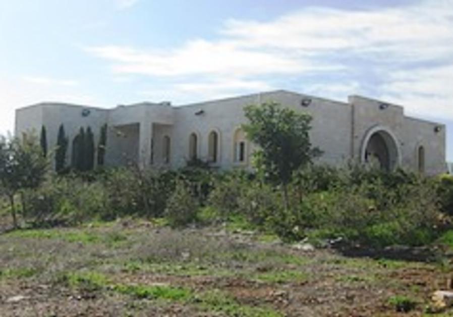 har bracha yeshiva building 248 88