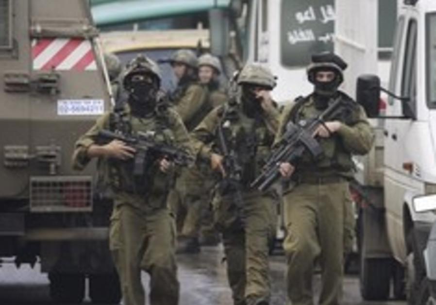 IDF soldiers in Nablus 248 88