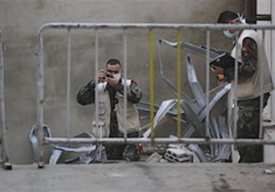 lebanon beirut blast hamas 248 88