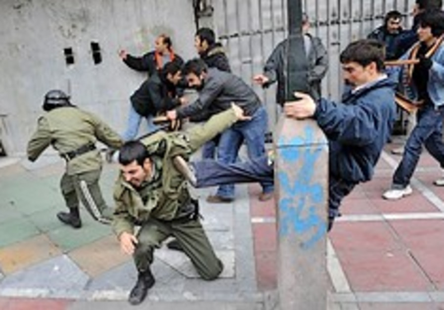 Iran protesters beat police 248.88