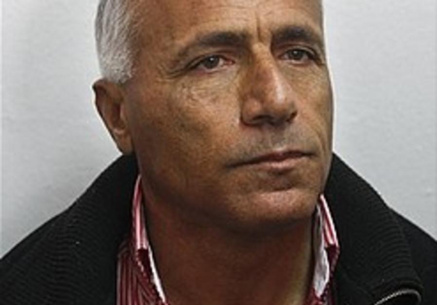 Mordechai Vanunu 248 88 ap