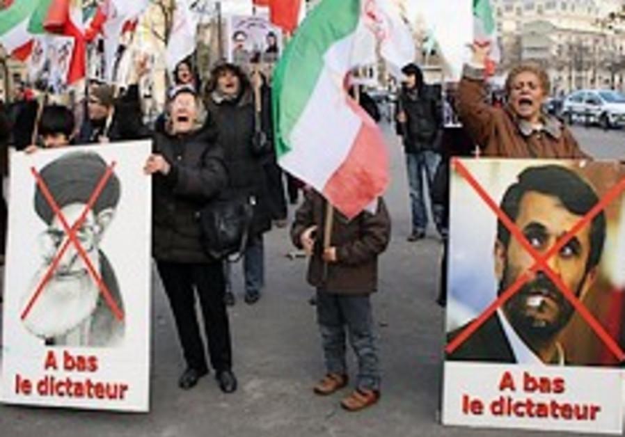 anti ahmadinejad protest 248 88