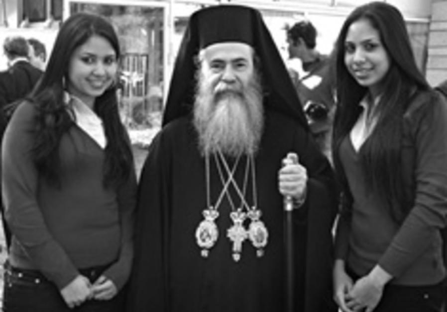 greek orthodox patriarch 248.88