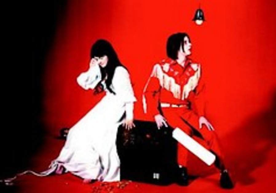 white stripes 248.88