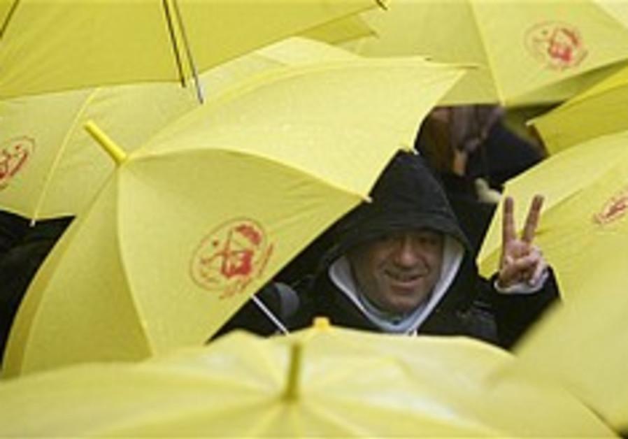 iran protest london 248 88 ap