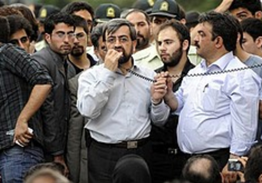 Iran reformist Beheshti 248.88