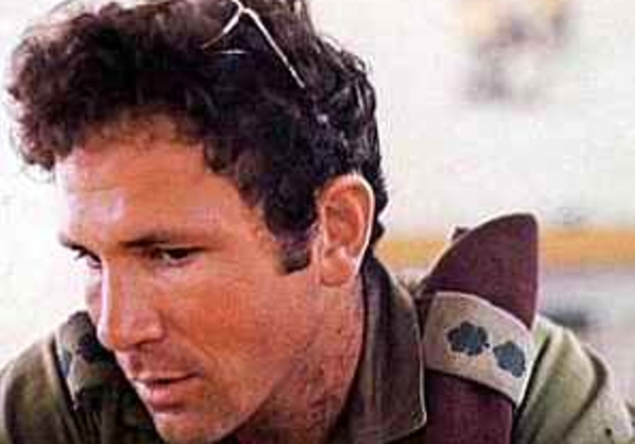 Remembering Entebbe: A Message for Today?