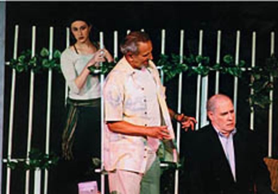 english theater 248 88