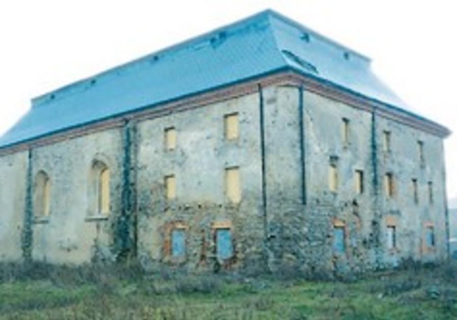 Przysucha synagogue 248.88