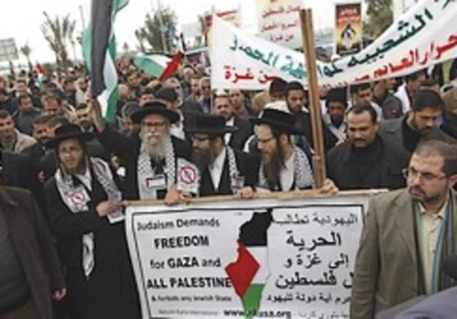 neturei karta anti zionist gaza 248 88