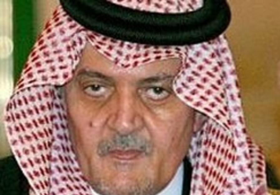 Saud ai faisal 248.88