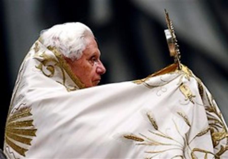 pope looking like et extra terrestrial