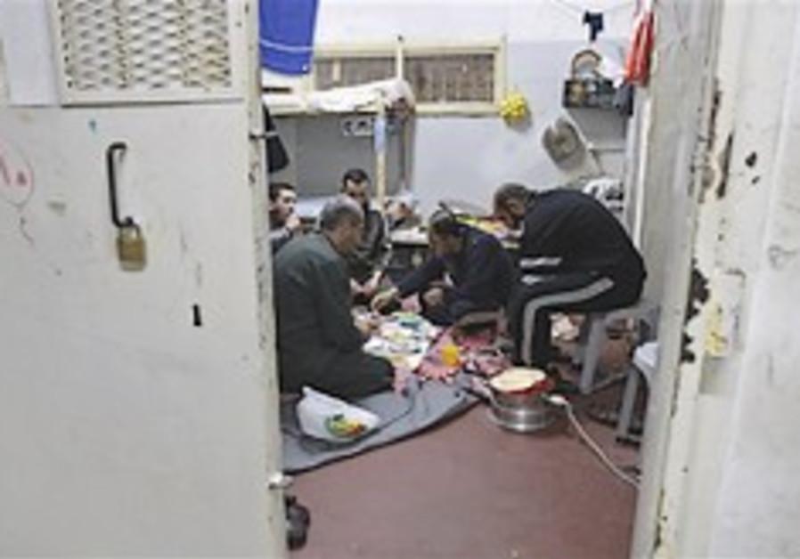 pa prison nablus 248 88