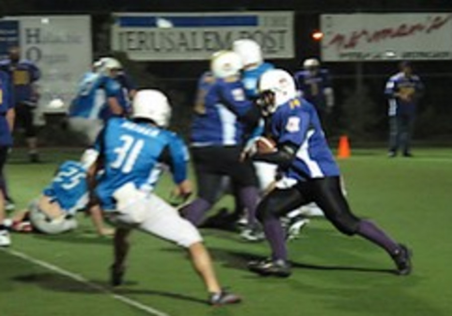 football jerusalem kings jesselson