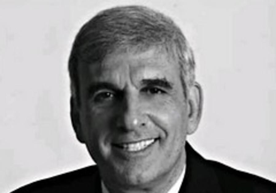 Yossi Bachar 248 88