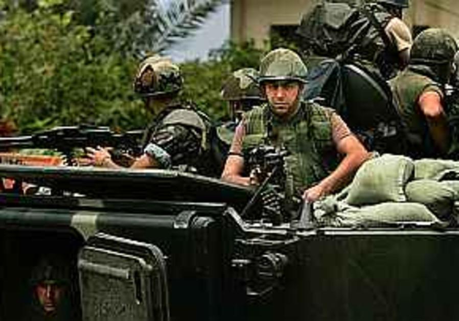 lebanese army 298 ap