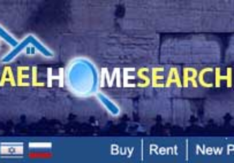 Israel_Home-Search_1