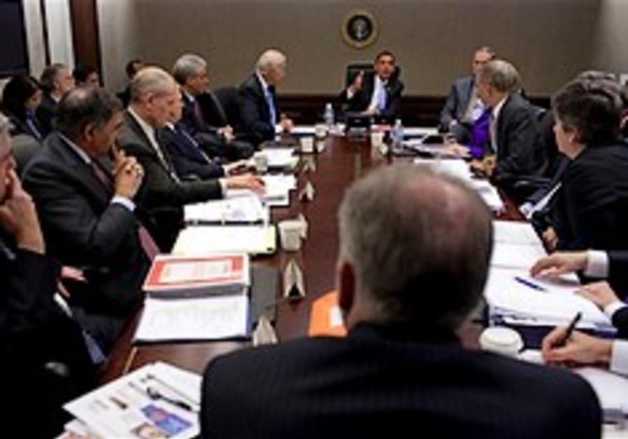obama cabinet meeting 248.88
