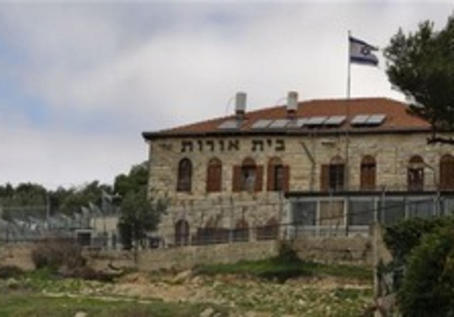 Mt. of Olives east Jerusalem 248 88 AP