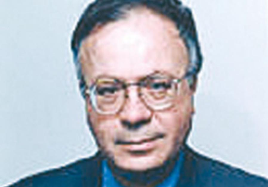 yehuda lancry 248.88