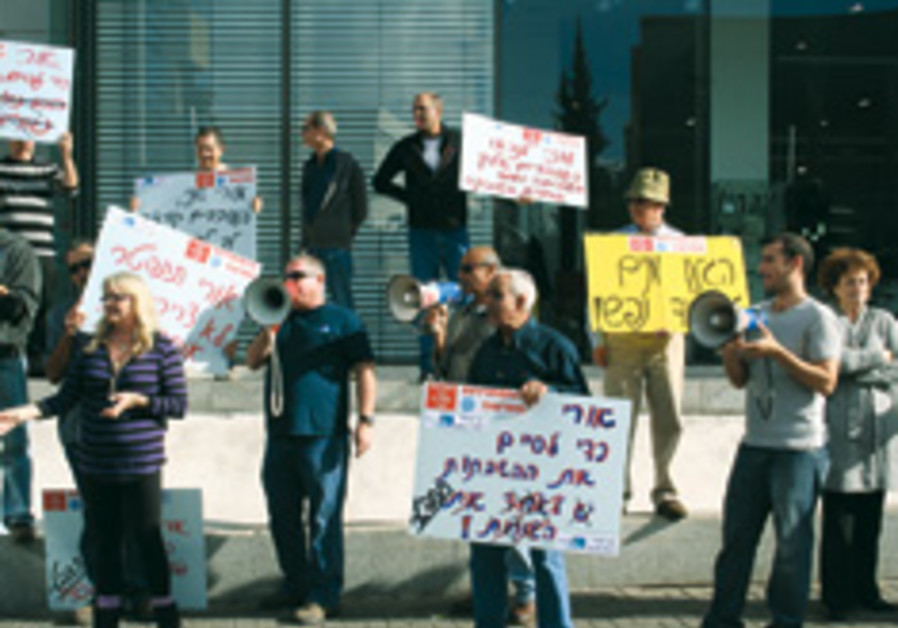 water authority strike 248.88