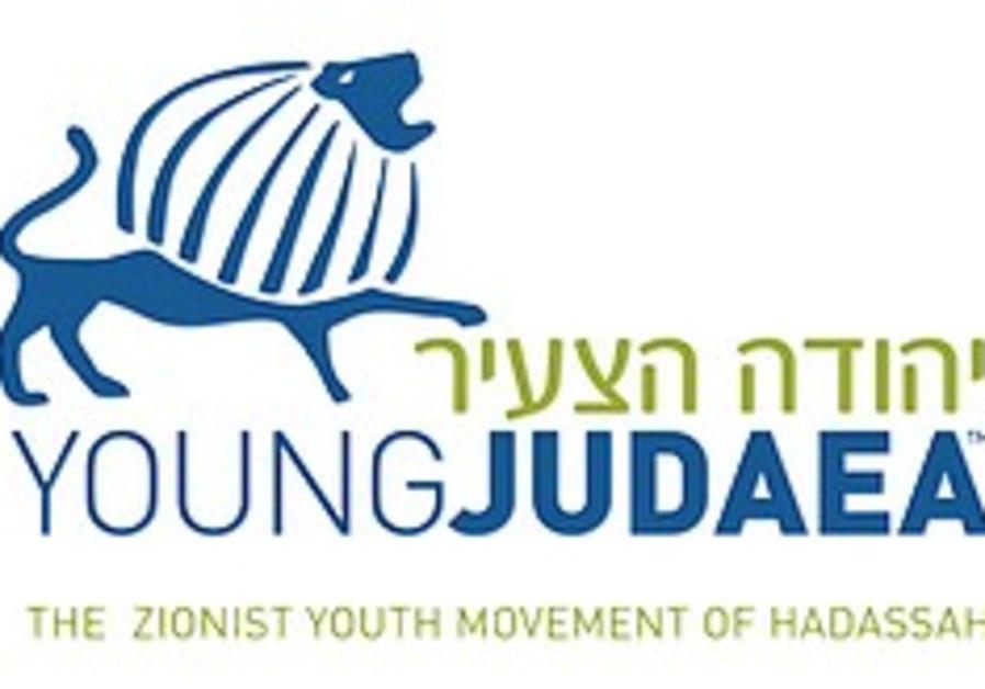 young judaea 248.88