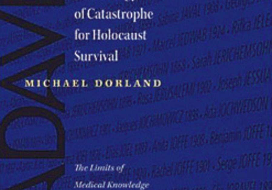 cadaverland book cover 248.88