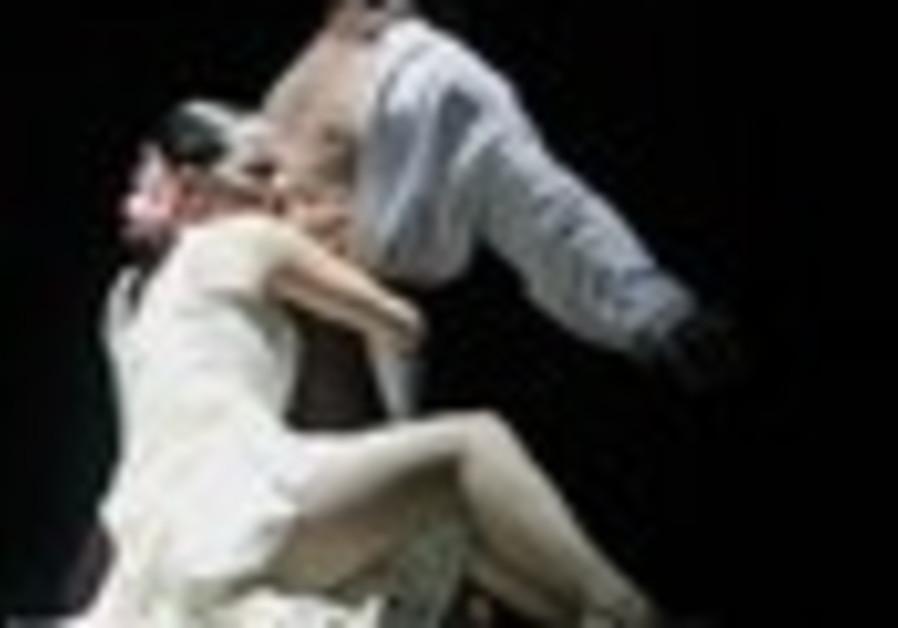 Antonio Marquez Flamenco 88
