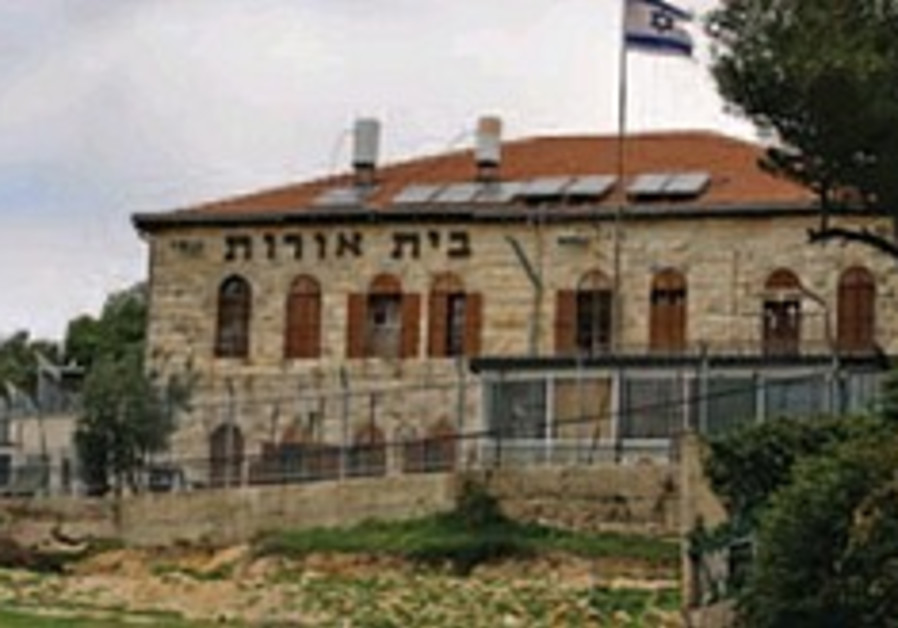Beit Orot 248.88