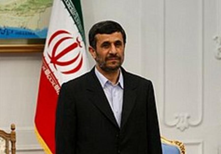 Ahmadinejad flag 248.88