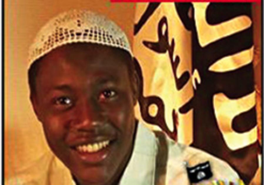 Umar Abdulmutallab 248 88