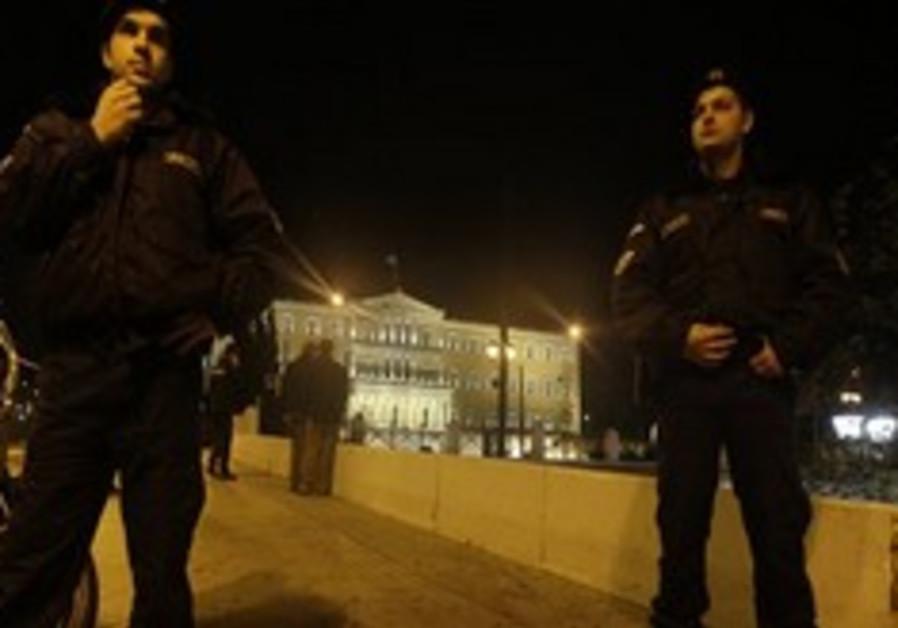 Athens police 248 88 AP