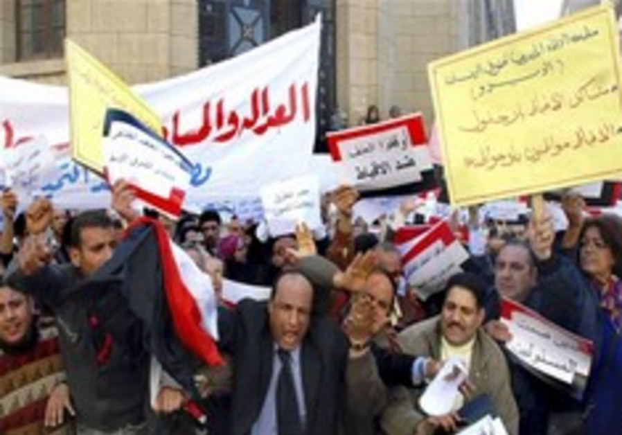Egyptian Christians Protest 248 88 AP