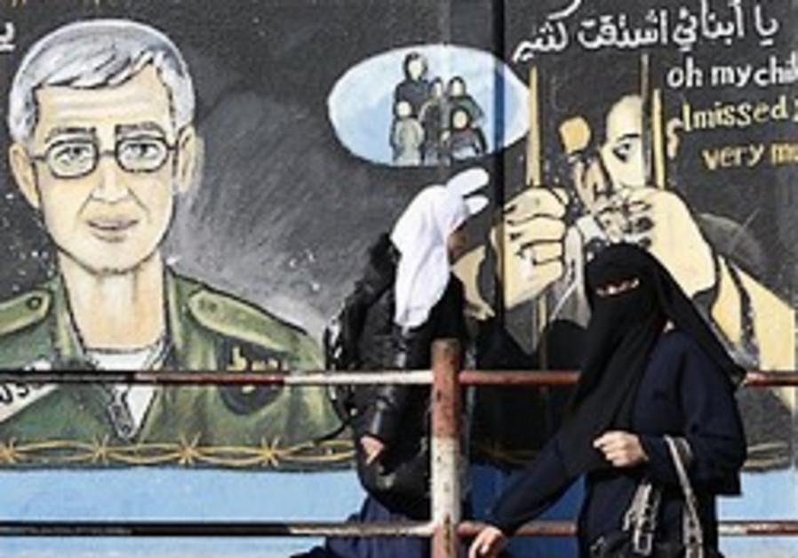 Gaza women schalit mural 298