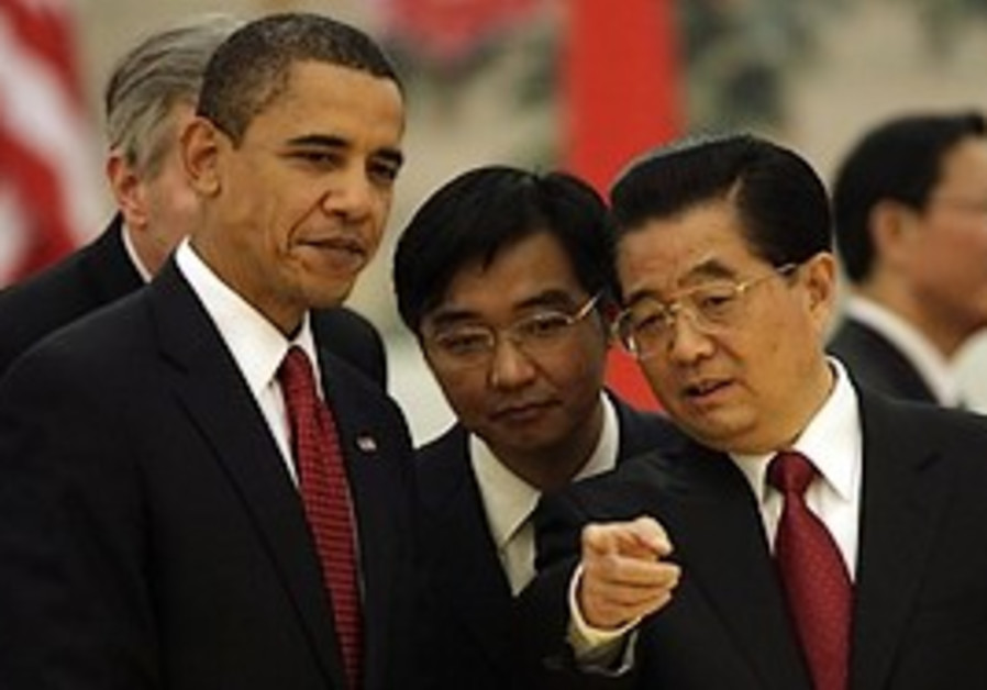 US President Barack Obama and Chinese President Hu