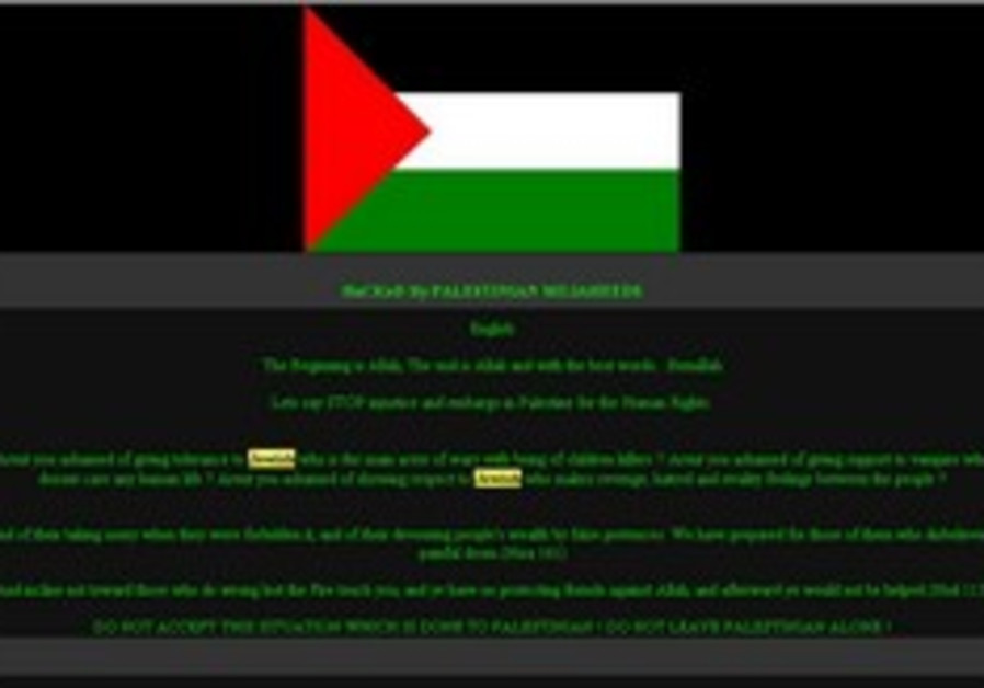The Website of the Jewish Chronicle as it looked o