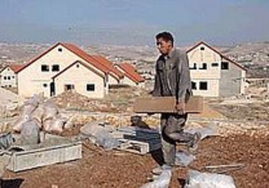 High Court: Protect Palestinian workers