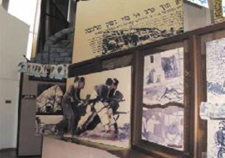 The Etzel Museum