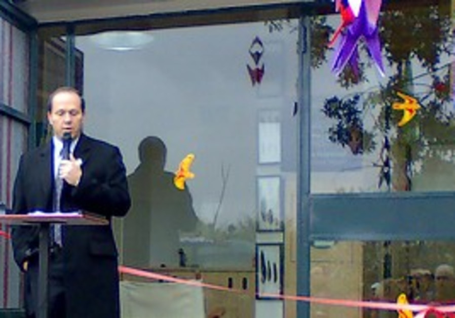 Jerusalem Mayor Nir Barkat inaugurates the Gutman