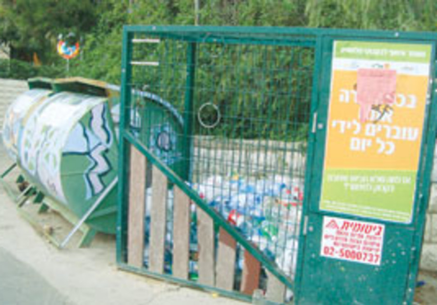 A recycling bin in Talbiyeh