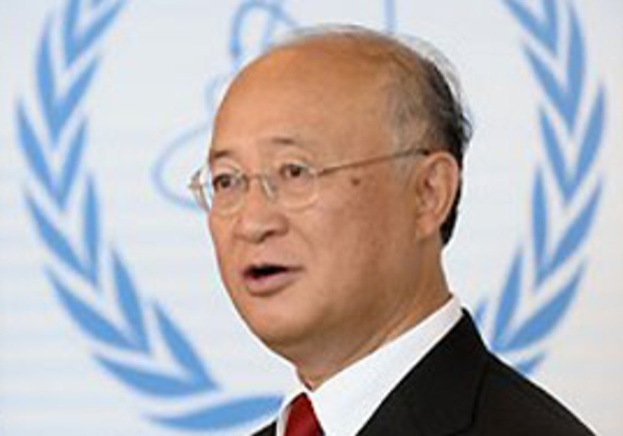 New director general of the IAEA, Japan's Yukiya A