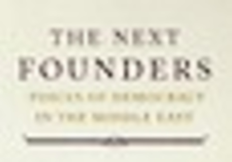 the next founders