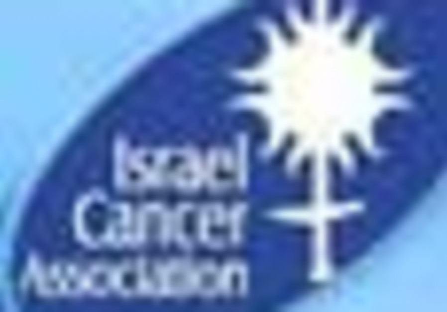 Israel Cancer Association