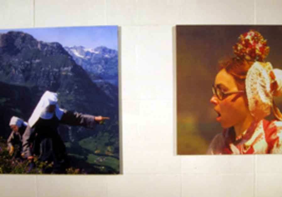 Anat Elberg's 'My Life in Switzerland, Ongoingly'.