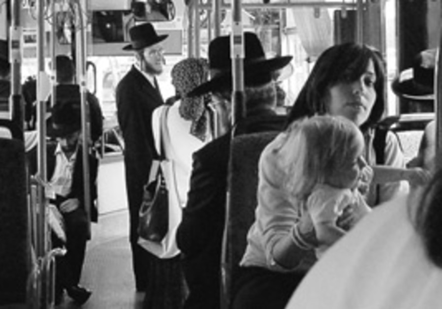 A segregated bus in Jerusalem's Har Nof neigborhoo