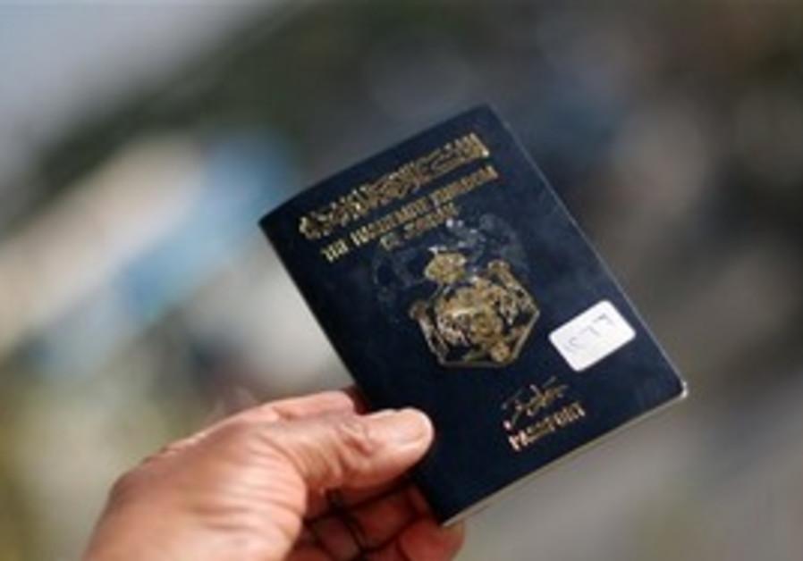 Jordanian passport