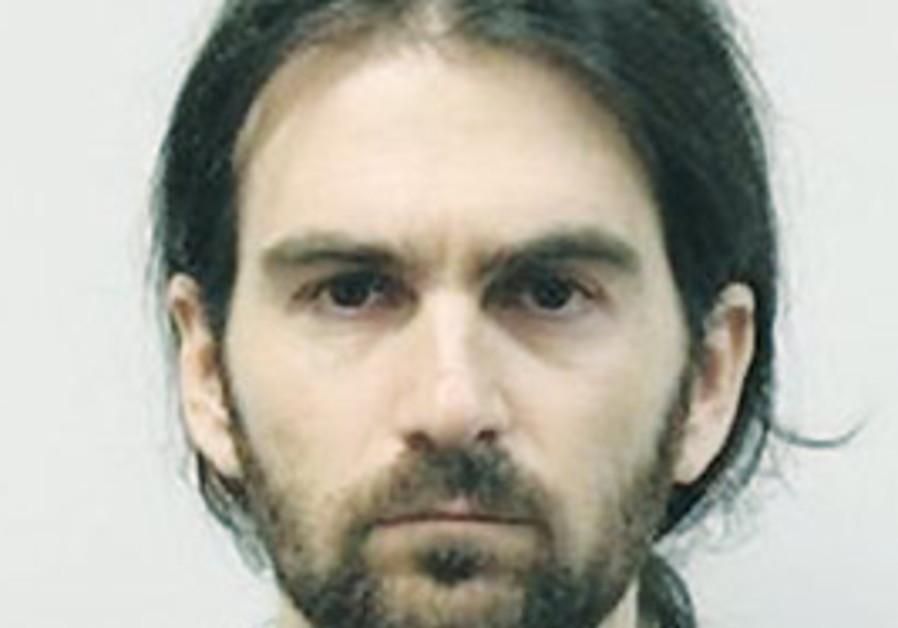 Suspected pedophile, Avinoam Braverman.