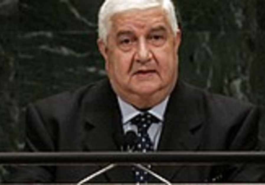 Syrian Foreign Minister Walid Moallem.