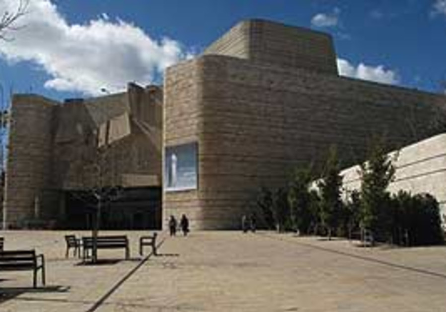 The Jerusalem Theater.